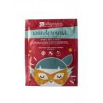 La Saponaria Wondermask  Face mask natural cellulose - purifying